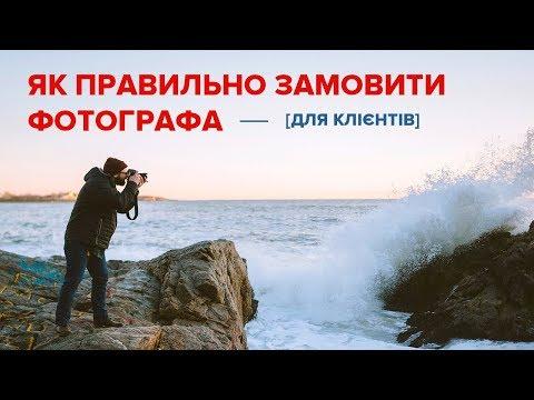 Станіслав Грибович, відео 1