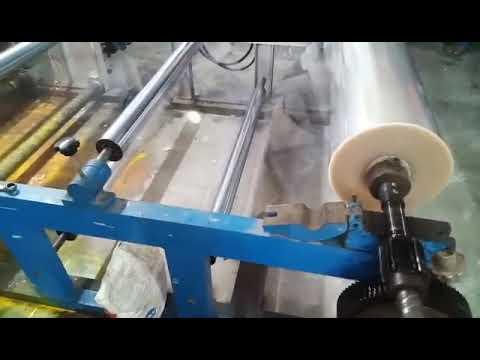 Adesive Tape Coating Machine