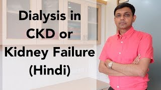 Role of Dialysis in CKD or Kidney Failure | Hindi