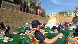 Giant Torrent at Gimhae Lotte Water Park
