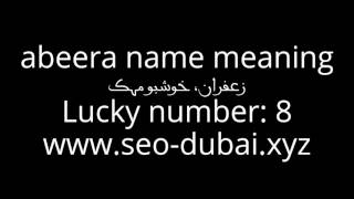 abeera name meaning in urdu and lucky number