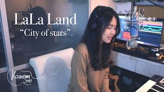 LaLa Land  City Of Stars 「Cover By Kanomroo 」