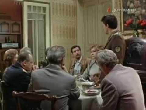 Наследство (1984)