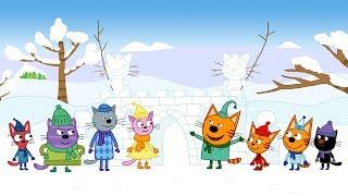 Три кота | Серия 115 | Снежная битва