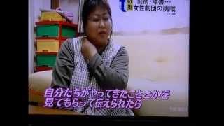読売テレビかんさい情報ネットtenテン放送
