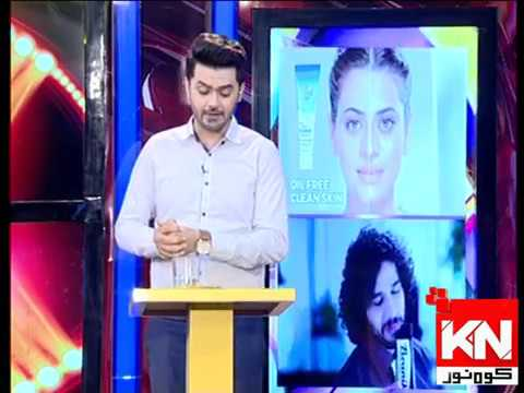 Watch & Win 16 October 2019 | Kohenoor News Pakistan