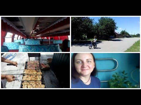 Сальск-Ростов/ Влог из деревни/ Шашлык/Черешня/Кирилл научился кататься на велосипеде/
