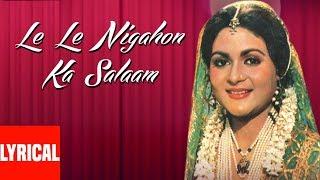 Le Le Nigahon Ka Salaam Lyrical Video | Pyar Ki Pahli Nazar | Asha Bhosle