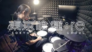 Gambar cover 【東京喰種トーキョーグール:re S2 OP full】TK from 凛として時雨 - katharsis フルを叩いてみた / Tokyo Ghoul:re opening Drum Cover