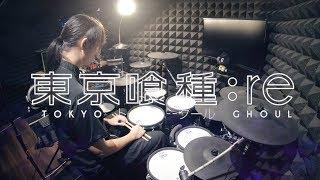 【東京喰種トーキョーグール:re S2 OP full】TK from 凛として時雨 - katharsis フルを叩いてみた / Tokyo Ghoul:re opening Drum Cover