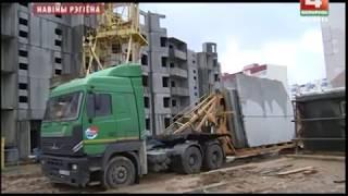 Строительство жилья в Могилеве