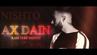 AX Dain - KAM TEBE NISHTO / КЪМ ТЕБЕ НИЩО - (Official Video)