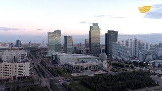 Ролик. Тарих табалдырығынан аттаған Астана
