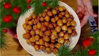 Struffoli - Honey Balls - Italian Christmas Dessert (ENGLISH)