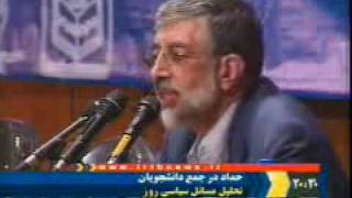 Iran, Who is the claimant & Who must Answer ايران حداد عادل