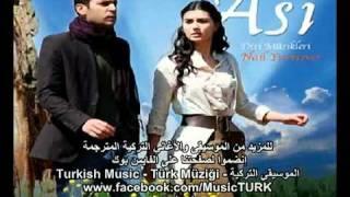 تحميل اغاني Bir Dalda İki Kiraz أغنية من مسلسل عاصي مترجمة للعربية منتدى عشاق لميس عاصي توبا بويوكستن MP3