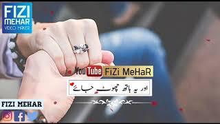 Best WhatsApp Status Lyrics 2019 By Fizi MeHaR - YouTube