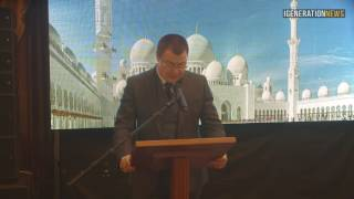 Выступление Марата Кабаева на открытии Международной Ассоциации Исламского Бизнеса