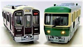 トイコーサウンドトレイン江ノ島電鉄500形阪急電車9000系