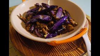 【陳家廚坊】魚香茄子 Chinese food Hong Kong Chan's Kitchen secret recipe - eggplant with ground pork SiChuan