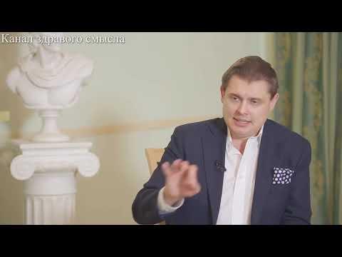 Все интервью историка Е. Понасенкова о причинах терроризма и мультикультурализме видео