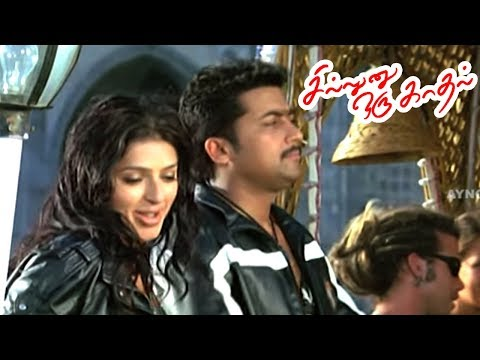 Sillunu Oru Kadhal | Tamil Movie Scenes | Suriya spends time with Bhumika | Suriya dates Bhumikha