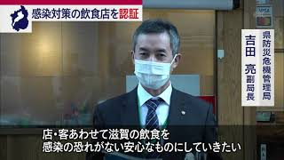 4月27日 びわ湖放送ニュース