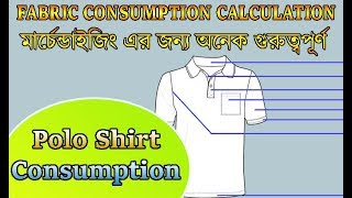 Polo Shirt Consumption Calculation | Special For A Merchandiser | Episode 5