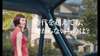 テレビCM 綾瀬はるかさん出演「SK-Ⅱ」の曲って?