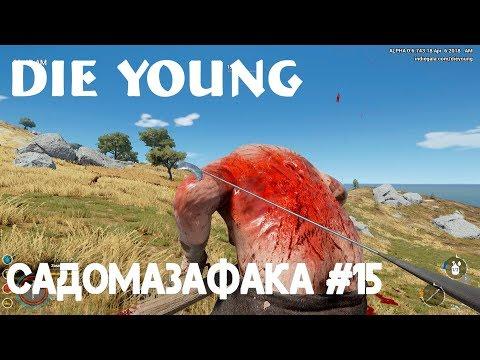 Die Young - прохождение. Финал! Эпичная битва с палачом. Где найти Розу, хижину палача и тайники #15