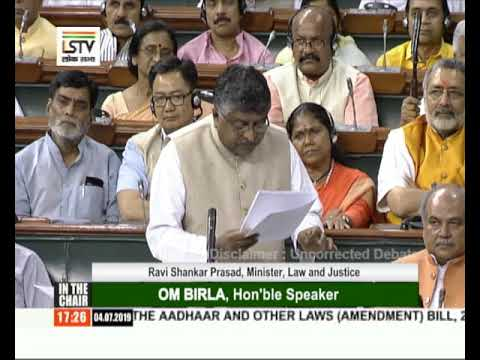 Lok Sabha Speech 18 July 2019
