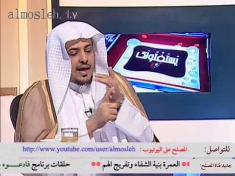 حكم التسويق الشبكي للشيخ خالد المصلح