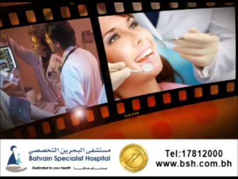 Bahrain Specialist Hospital - Dedicated to your Health in Manama, Bahrain