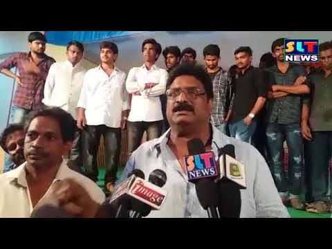 KITS Ramachandrapuram 2018 - Pragna 2K18