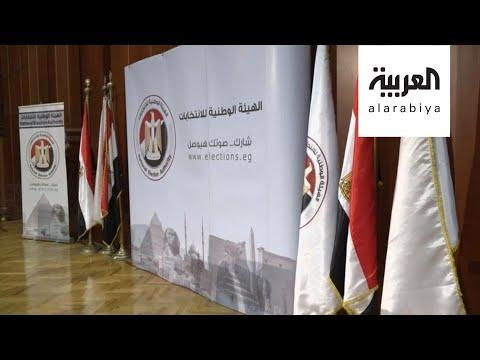 العرب اليوم - شاهد: انتخابات مجلس النواب المصري خلال أكتوبر ونوفمبر