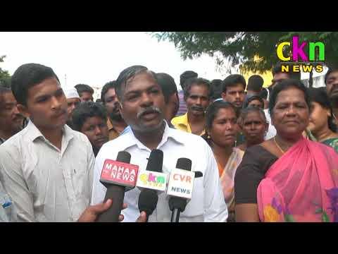 Ckn Chittoor Local News On 20 11 2017