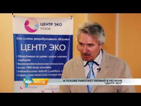 Новости Псков 16.08.2016 # Центр ЭКО