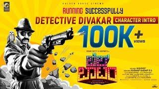 Bell Bottom - Detective Divakar Intro | Rishab Shetty | Hariprriya | Jayatheertha | Ajaneesh Loknath