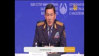 Министр Қалмұханбет Қасымовтың отставкаға кетуін талап етушілер көбейіп жатыр