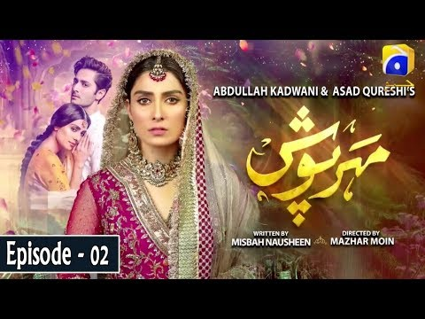 Meherposh - EP 02  E