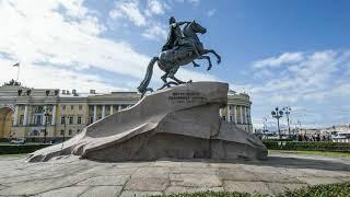 Санкт-Петербург. Часть первая.