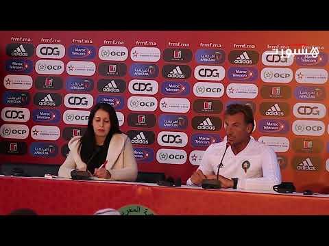 العرب اليوم - تعليق رونار على عودة بنعطية إلى المنتخب المغربي