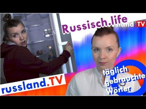Russisch: Begriffe, die Ihr täglich braucht! [Video]