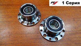 Erwerb von Titanium R1-Rennwagenteilen - Wie viel Gewicht gespart?