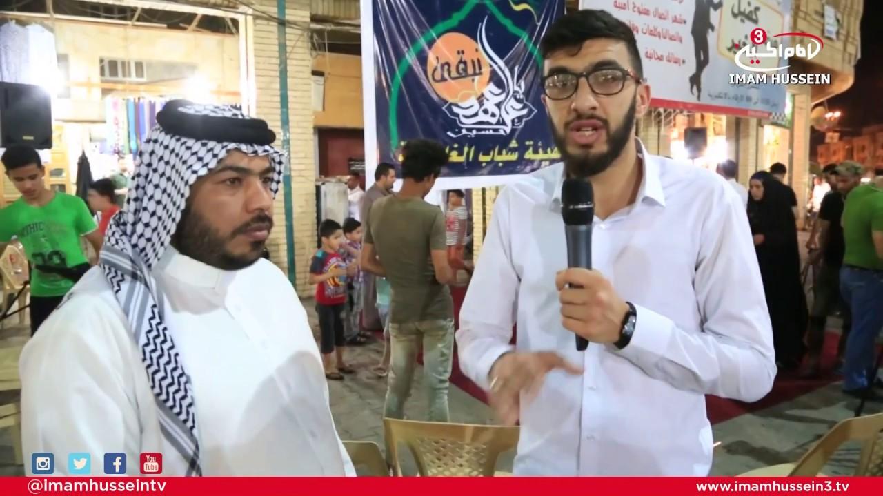 Ramadhan in Karbala I Episode 11