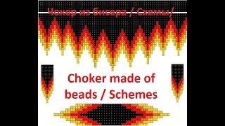 Чудесные схемы для чокеров из бисера. Но можно использовать для вышивки и вязания.)