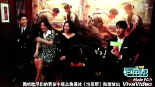 SONG JOONG KI SONG HYE KYO Sweet moments of songsong