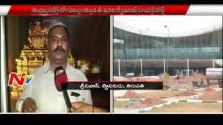 Renigunta Airport | First International Airport In Andhra Pradesh | NTV