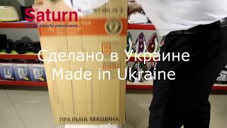 """Стиральная машина полуавтомат Saturn ST-WM 7600 (6,5 кг белья) от компании Компания """"TECHNOVA"""" - видео"""