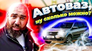 Asata Channel ЧМЫРИТ АВТОВАЗ! Марат Борода Колиев лучшие СМЕШНЫЕ моменты с автовазом